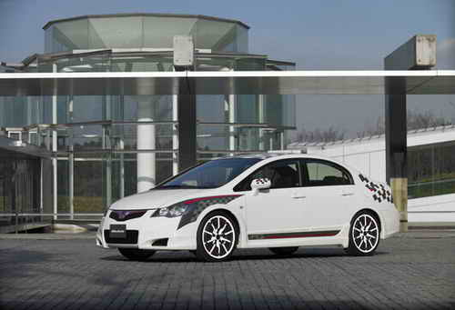 Honda Civic Sports Modulo TYPE R